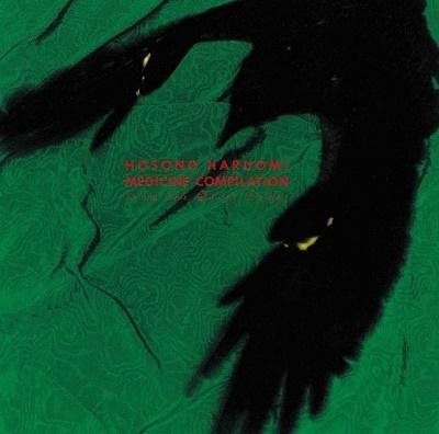 2020年11月4日に発売される『MEDICINE COMPILATION(メディスン・コンピレーション)』のリマスター盤