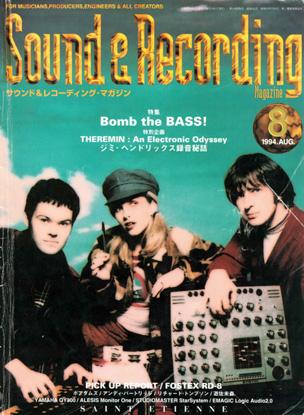 サウンド&レコーディング・マガジン 1995年11月号