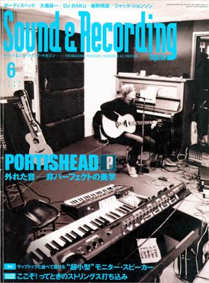 サウンド&レコーディング・マガジン 2008年6月号