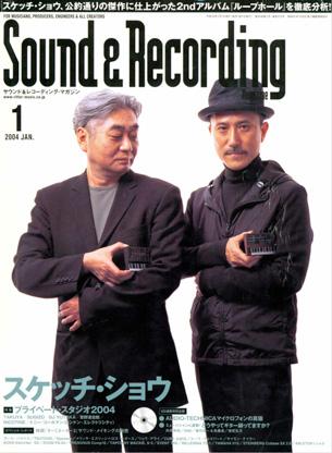 サウンド&レコーディング・マガジン 2004年01月号