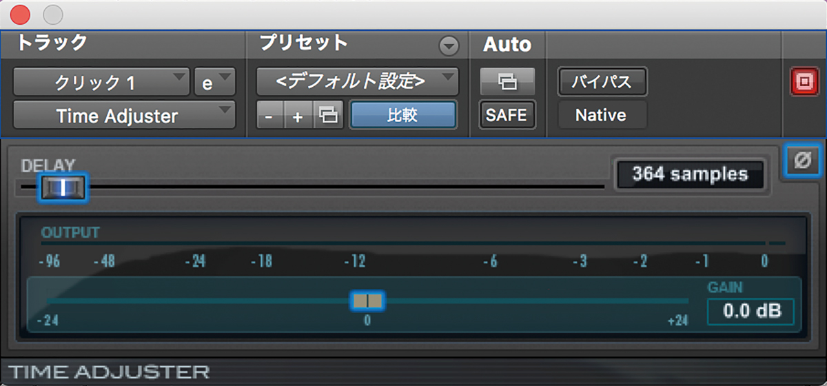 クリックの発音タイミングをオケと合わせるために使用しているPro Tools 付属プラグインのAVID Time Adjuster。ここでは364サンプル遅らせている