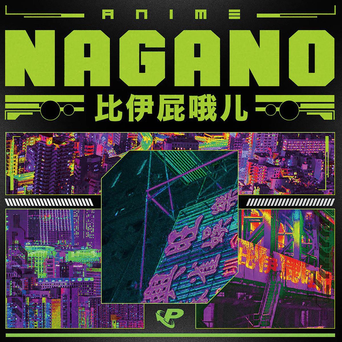 PRIME LOOPSより音源ライブラリー『NAGANO -ANIME MELODIES』がリリースされた