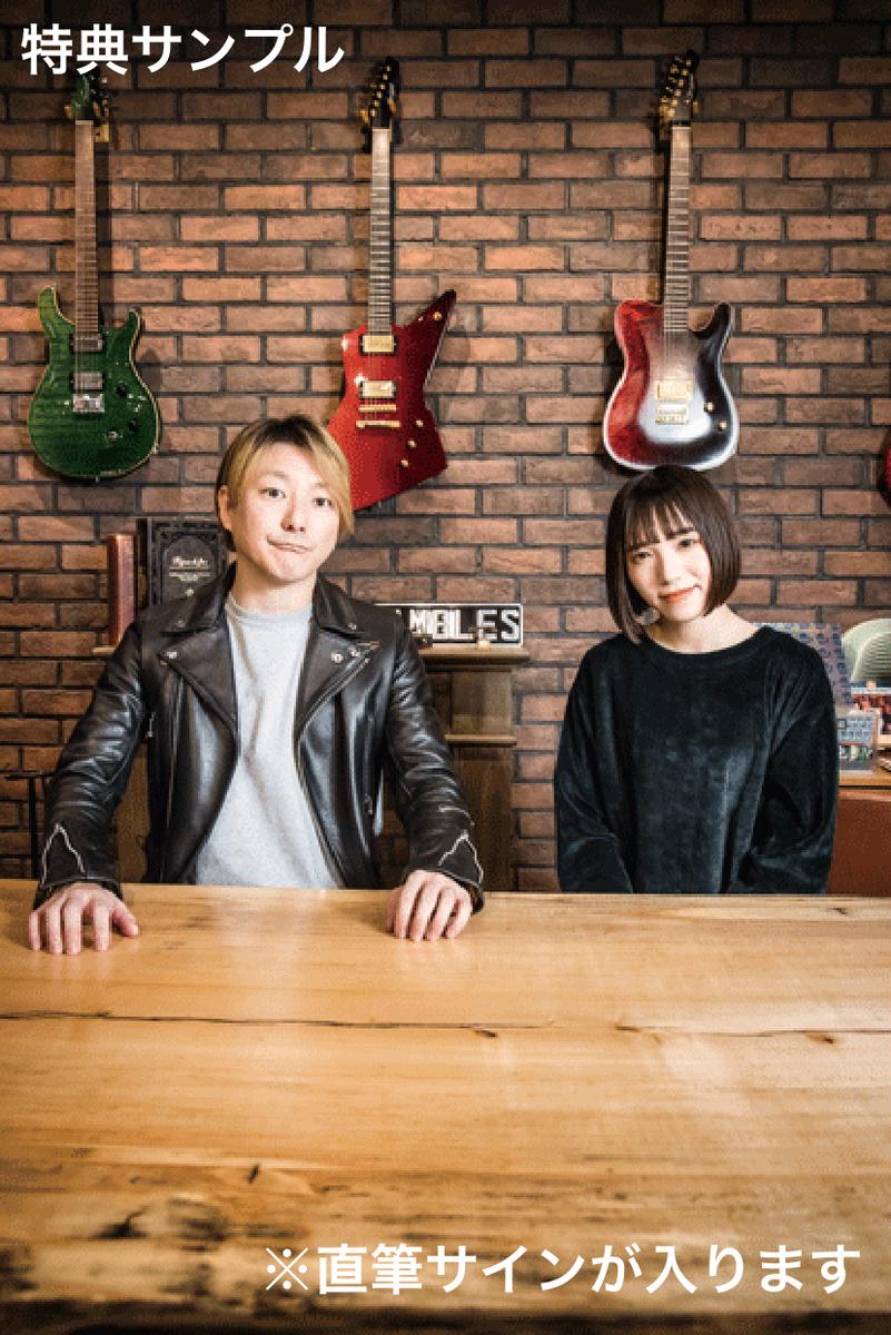 松隈ケンタ&アユニ・Dの直筆サイン入りポストカード