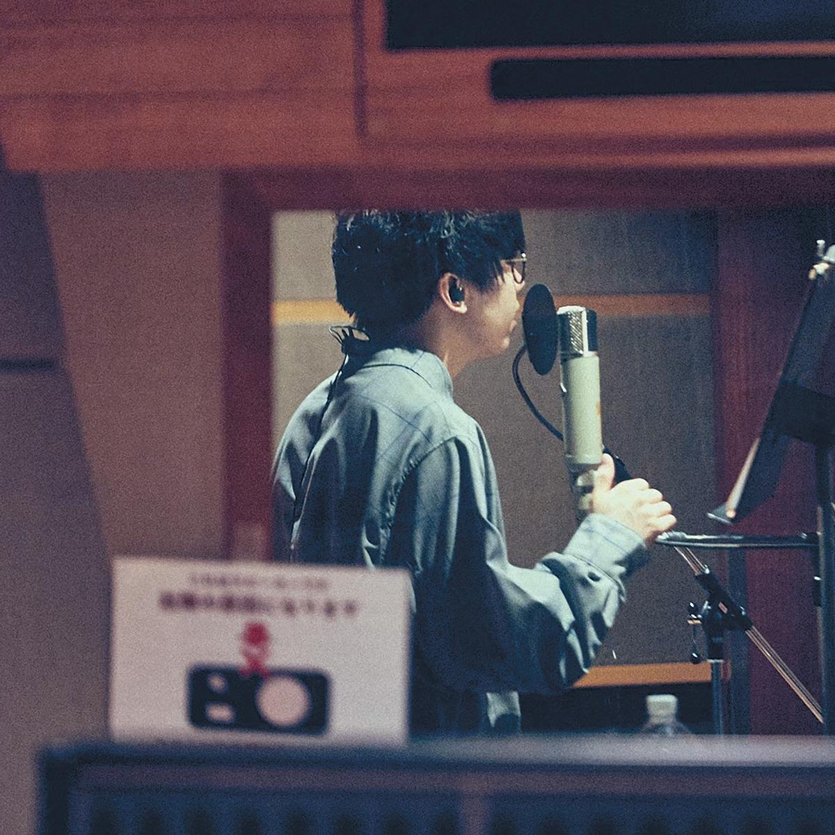 ボーカル録りにはTELEFUNKEN Ela M 251を使用。片岡は、「省二郎さんのEla M 251は日本の宝だと思うので、もっといろいろな歌を歌ってみたい」と語る