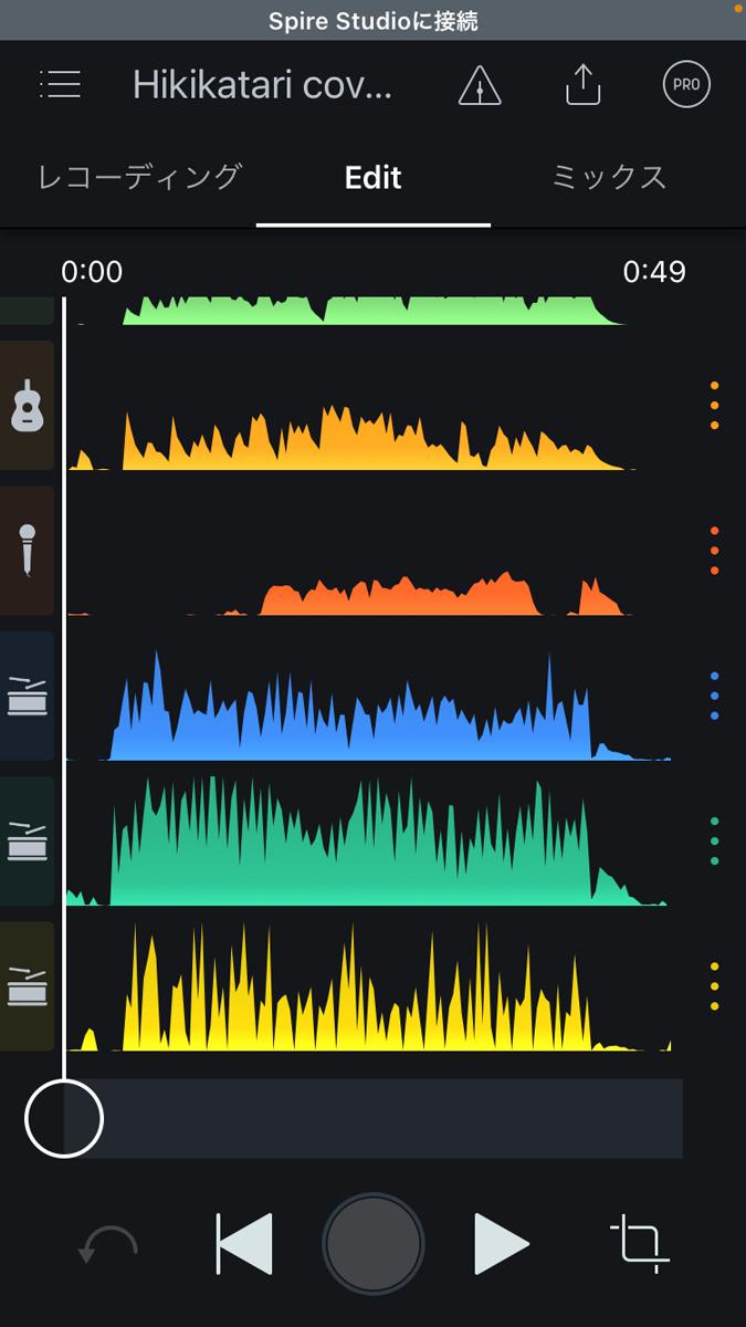 専用iOSアプリのSpire: Music Recorder & StudioとSpire Proは、レコーディング/Edit/ミックスの3つのタブを装備。画面はEditタブで、収録したそれぞれのトラックはカラフルに色分けされている。操作もシンプルで扱いやすい仕様だ