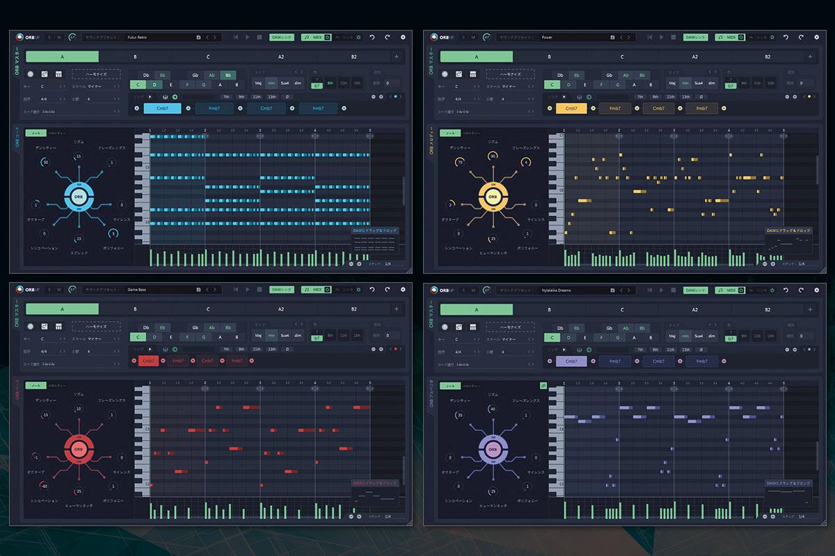 HEXACHORDS Orb Producer Suite 〜思いも寄らないフレーズやコードをAIが自動生成