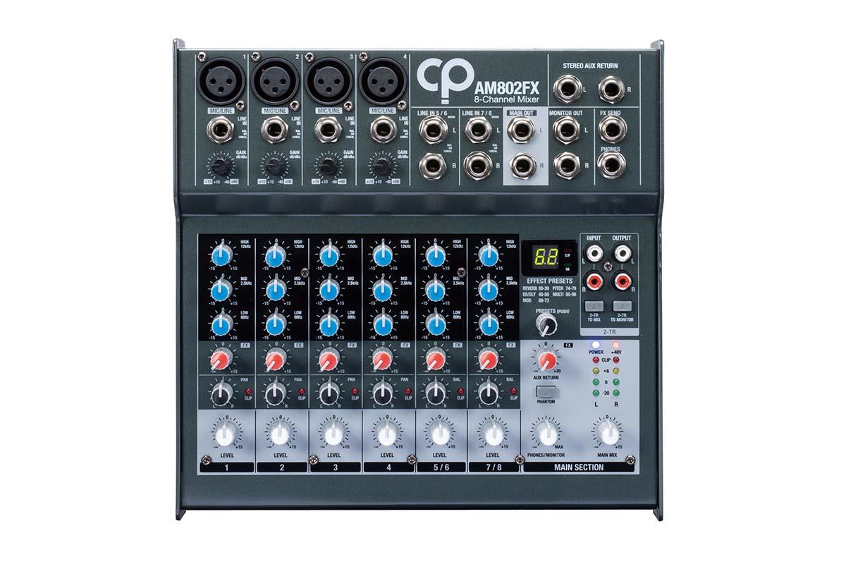 「CLASSIC PRO AM802FX」製品レビュー:100種類のエフェクトを内蔵する8chのコンパクトなアナログ・ミキサー