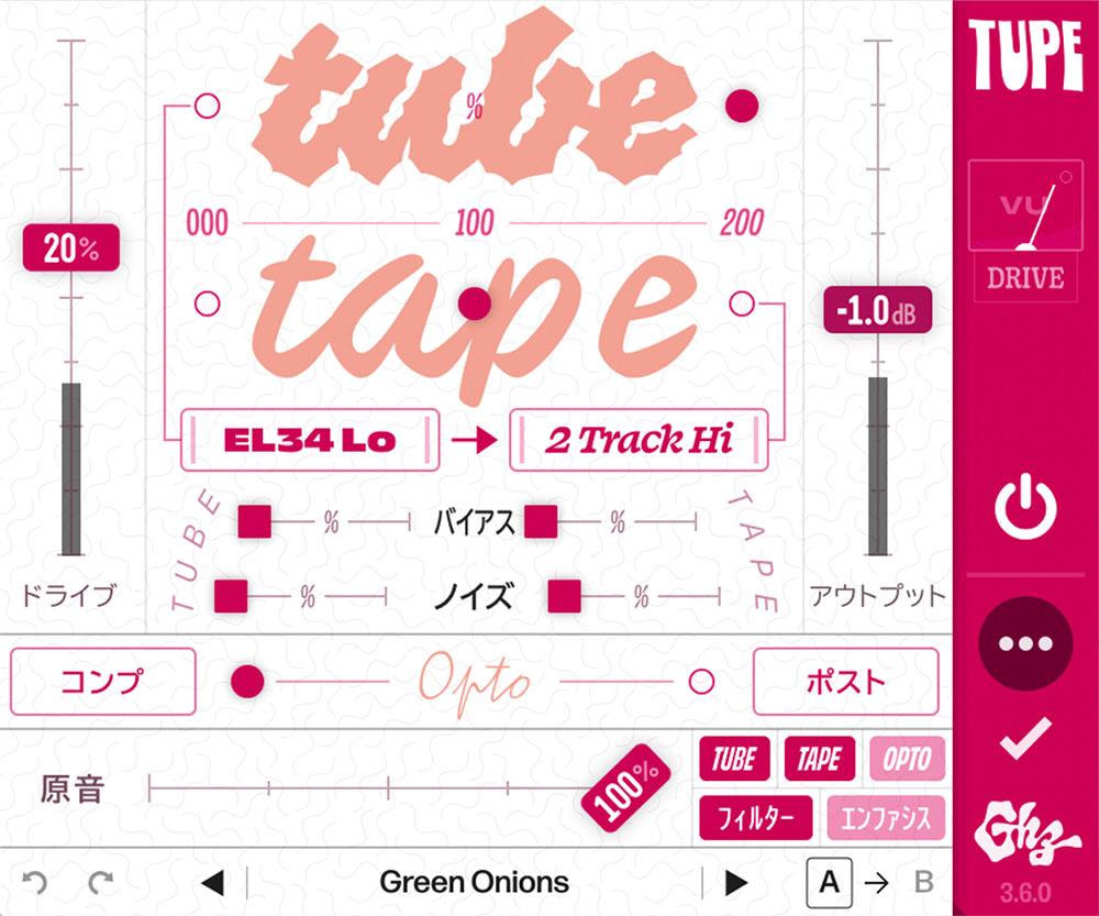 真空管アンプとテープの音響特性を付与するプラグイン「GOODHERTZ Tupe」