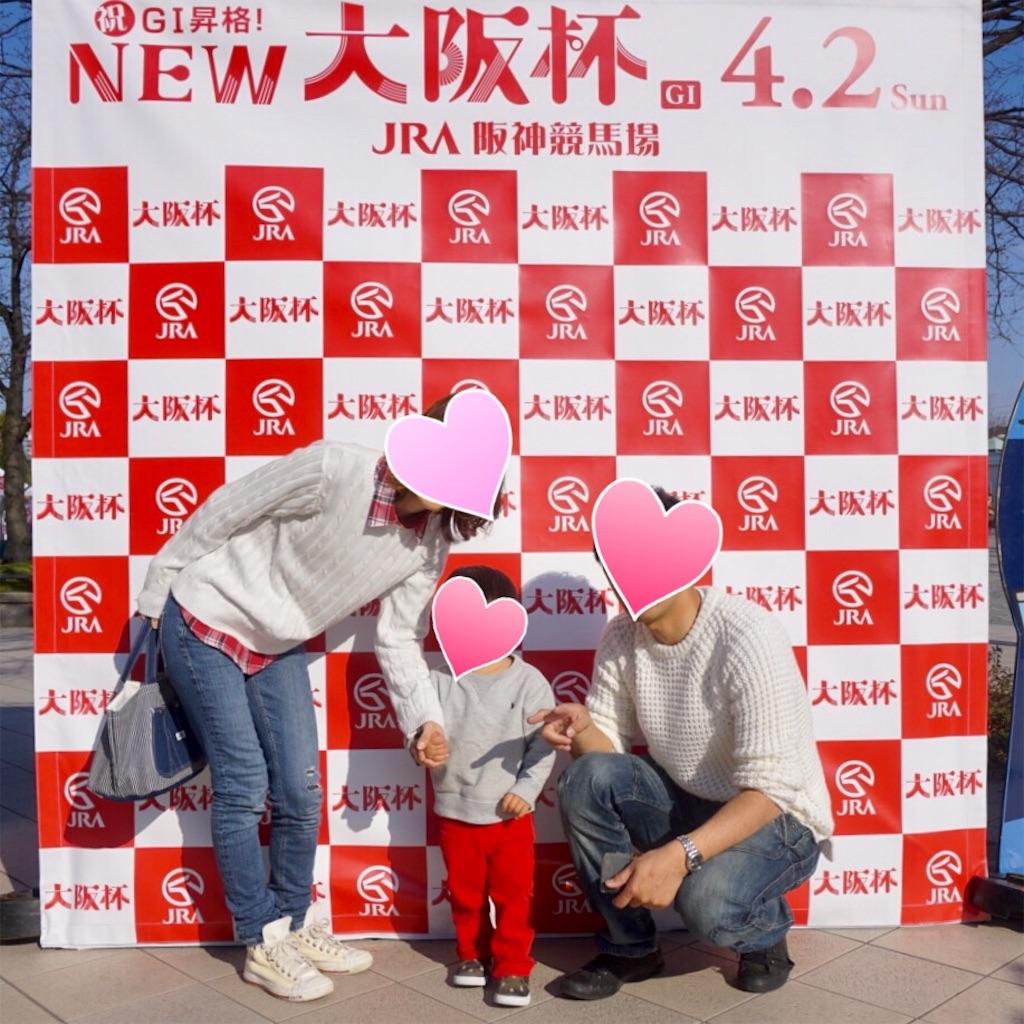 f:id:riumachimama:20170403181102j:image