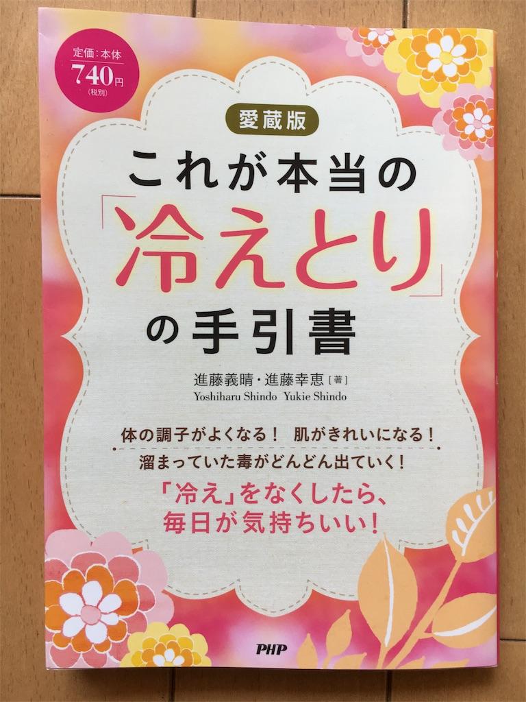 f:id:riumachimama:20170416105212j:image