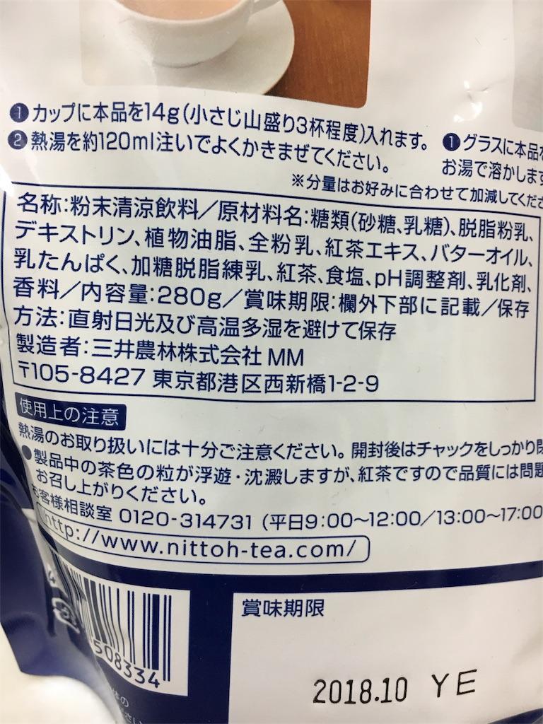 f:id:riumachimama:20170824165911j:image