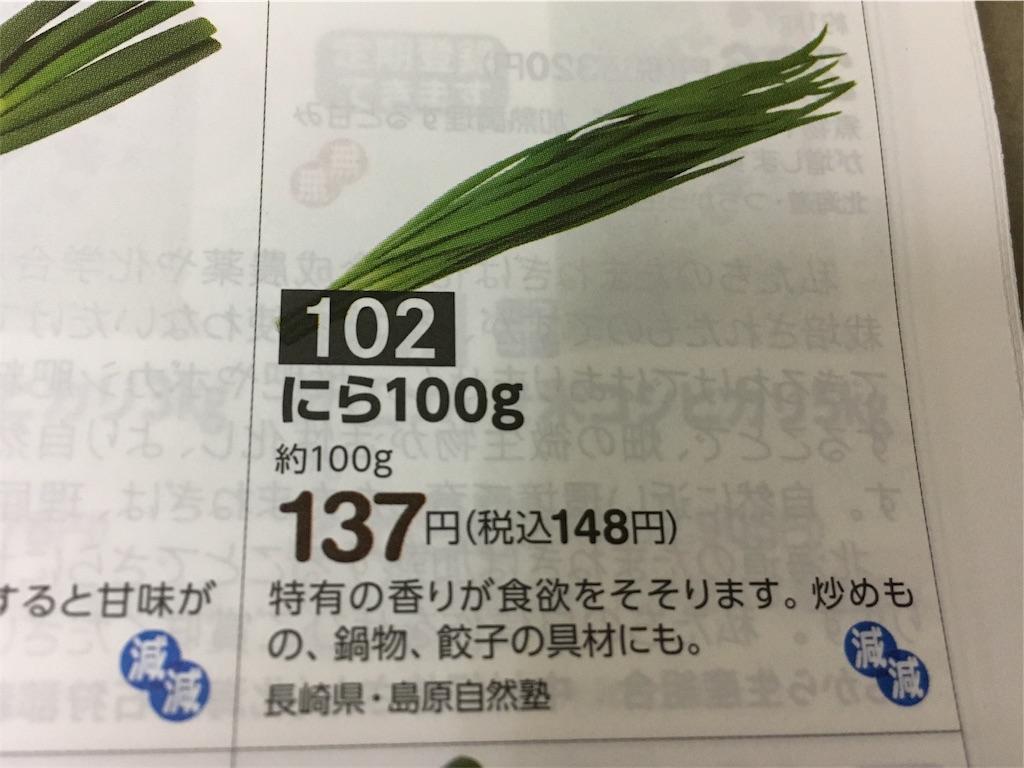 f:id:riumachimama:20180123132520j:image