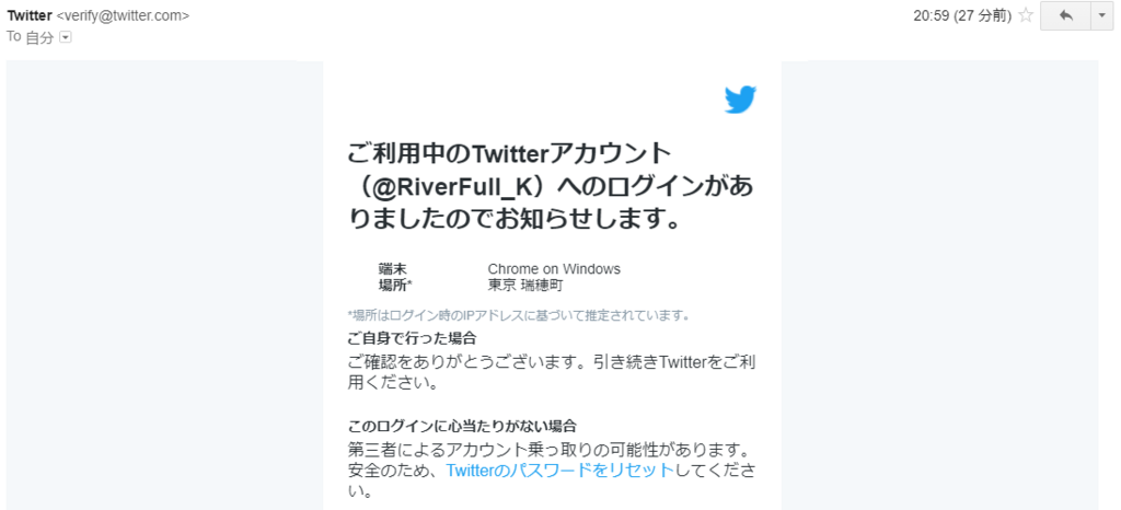 f:id:riverman_k:20180409212833p:plain