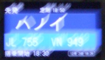 20071202183514