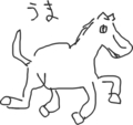 何も見ないで動物を描けますか