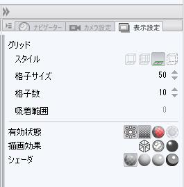 f:id:rivex:20201124115608p:plain