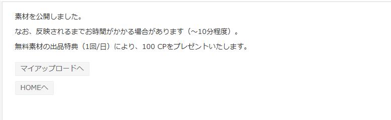 f:id:rivex:20201124152726p:plain