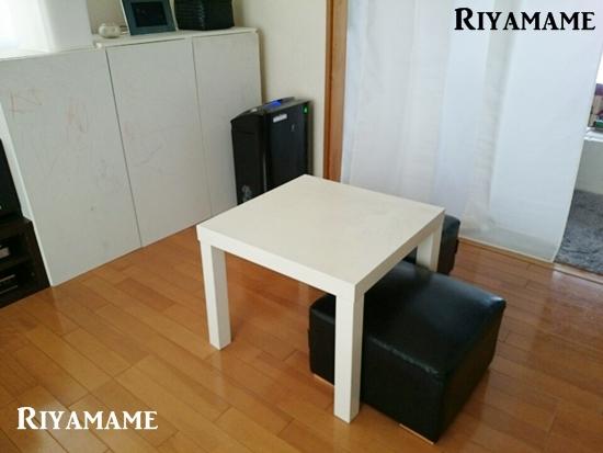r3-0226