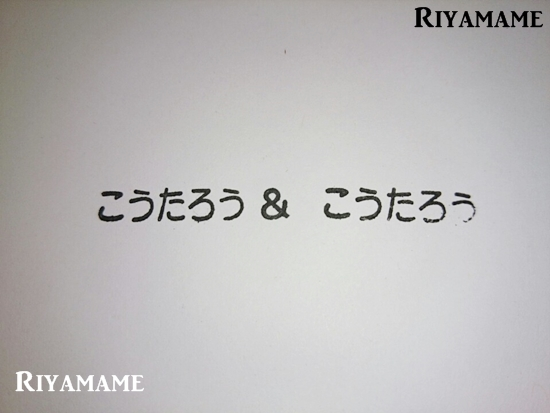 rr4-0301