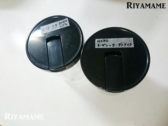 rr4-0315