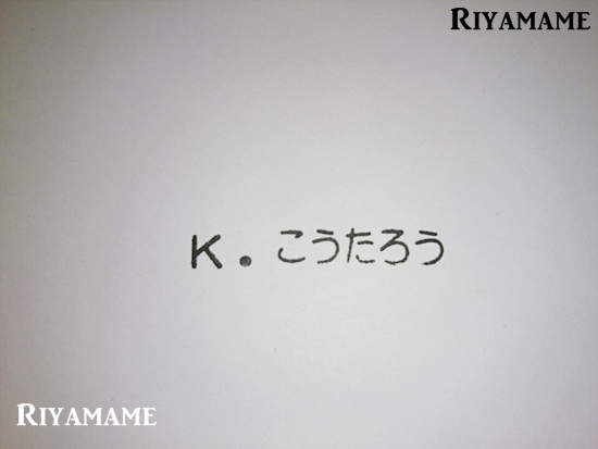 rr5-0301