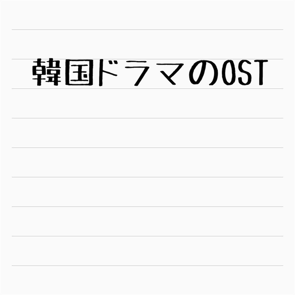 f:id:riykorea:20200607091121j:image
