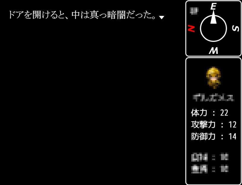 f:id:riyoneko:20171011205635j:plain