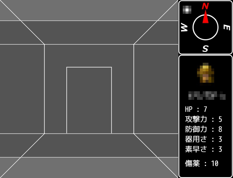 f:id:riyoneko:20180207164720j:plain