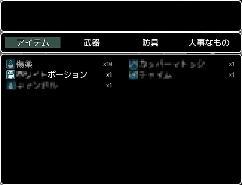 f:id:riyoneko:20180214172345j:plain