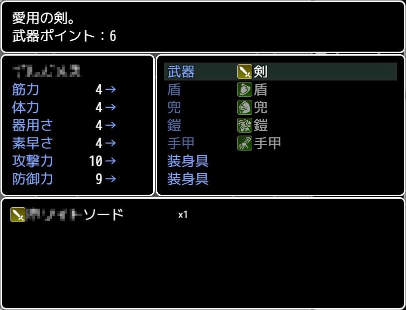 f:id:riyoneko:20180214172505j:plain