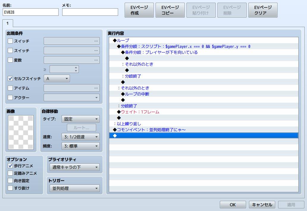 f:id:riyoneko:20200422205750j:plain