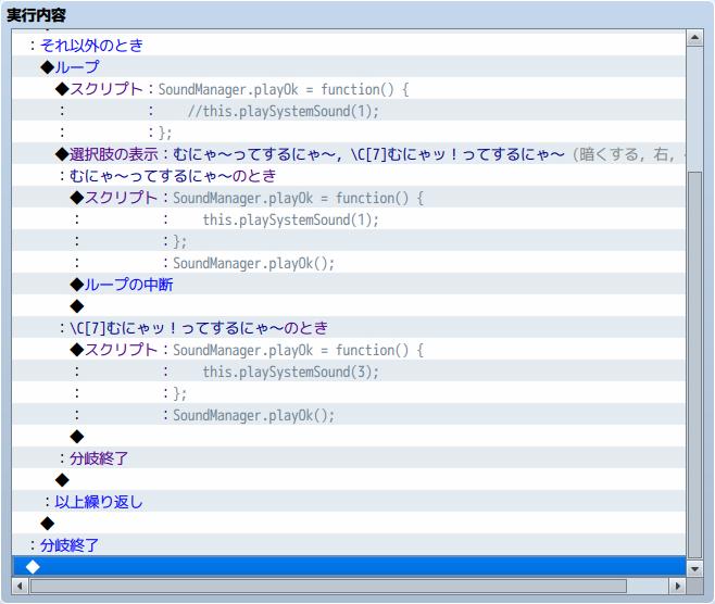 f:id:riyoneko:20200826211606p:plain