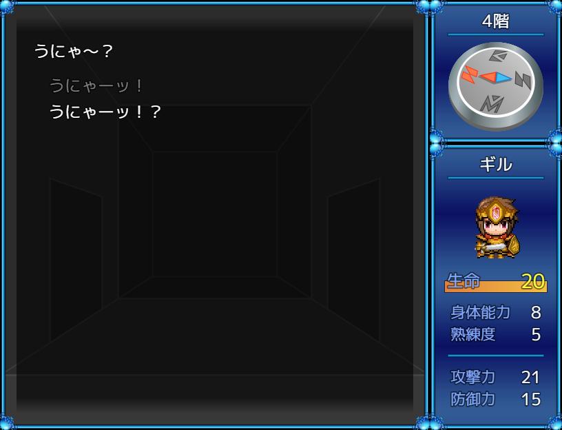 f:id:riyoneko:20210203191806j:plain
