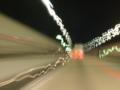 [トンネル][高速道路]