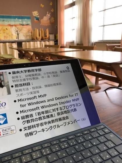f:id:riz-nishibata:20180815181558j:plain