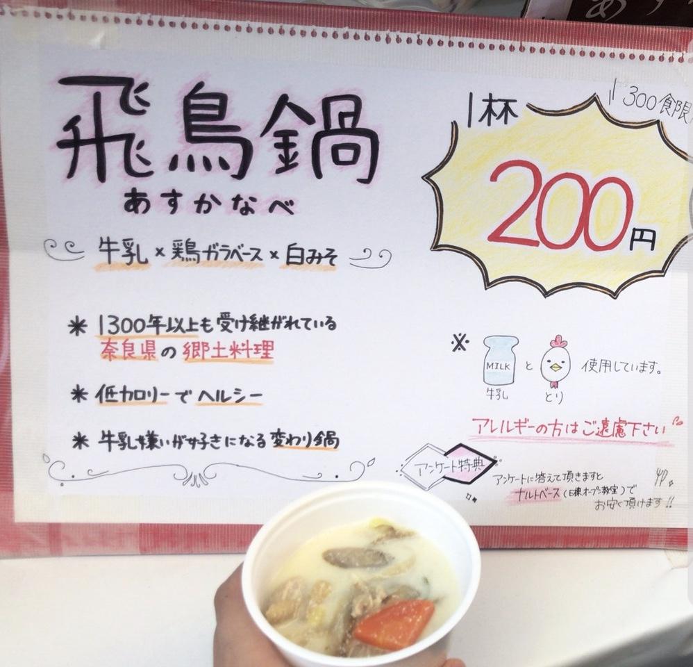 f:id:riz-nishibata:20181024093105j:plain
