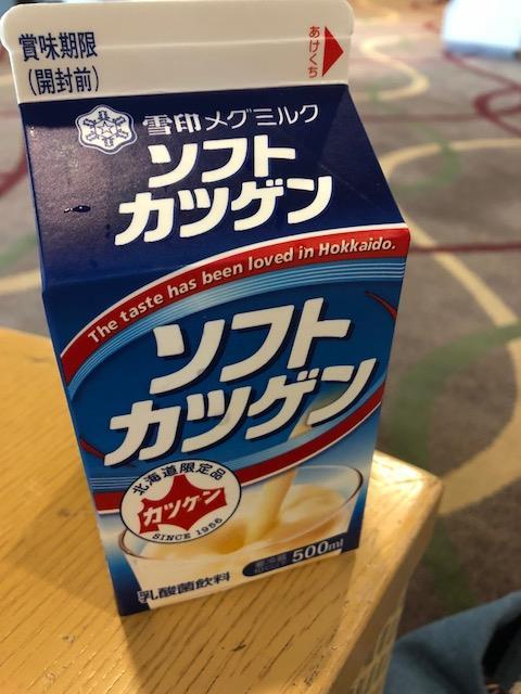 f:id:riz-nishibata:20190101002747j:plain