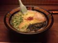 横浜一蘭とんこつ。せまい。 #ramen