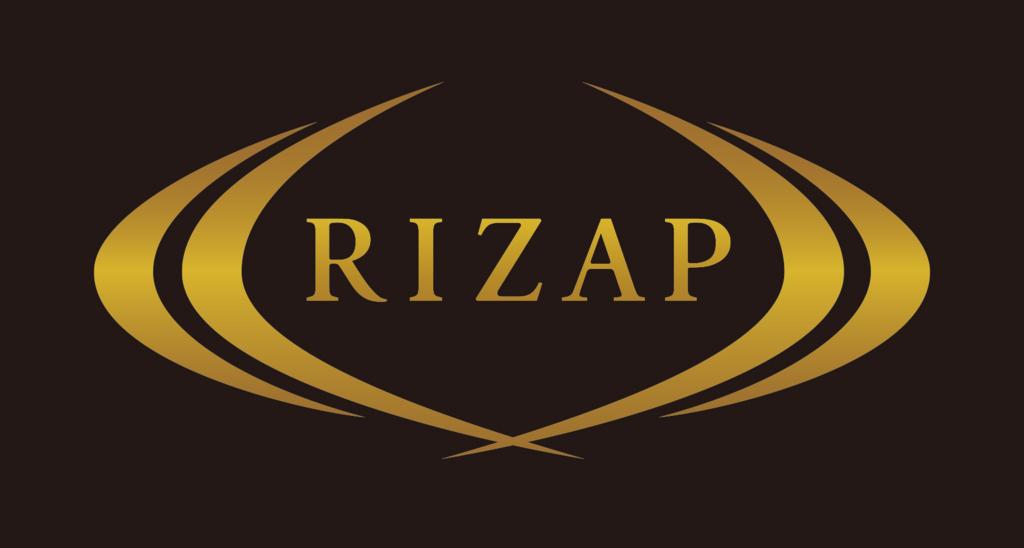 f:id:rizap-media:20170522125529j:plain