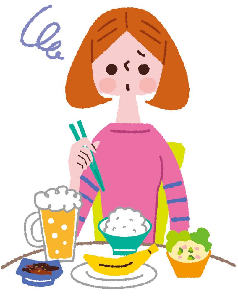 余分な栄養素をカット&偏りがちな栄養素補給
