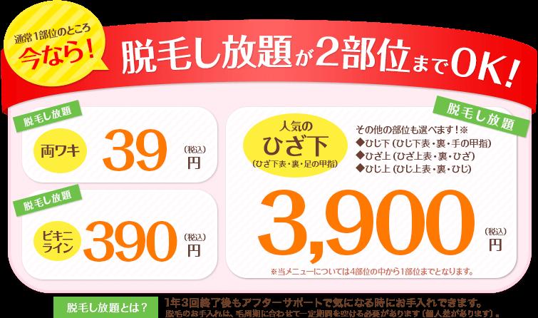 f:id:rize00:20160913060903p:plain