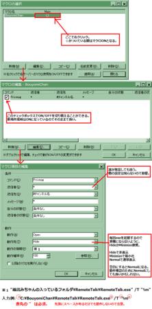 f:id:rizenback000:20100526031200p:image