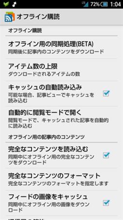 f:id:rizenback000:20140223004454p:image