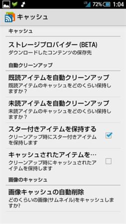 f:id:rizenback000:20140223004455p:image