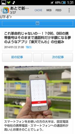 f:id:rizenback000:20140223004456p:image