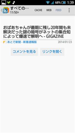 f:id:rizenback000:20140223004458p:image
