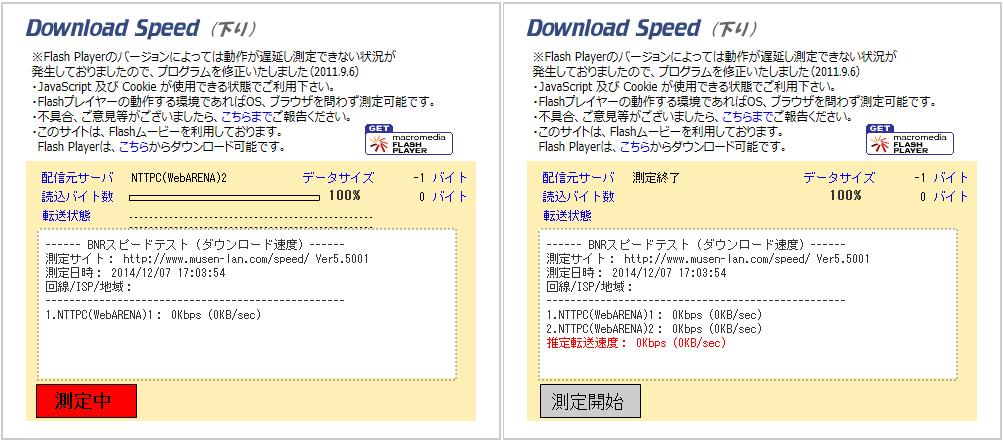 f:id:rizenback000:20141207230637p:image