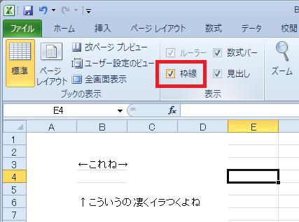 f:id:rizenback000:20150326223958p:image