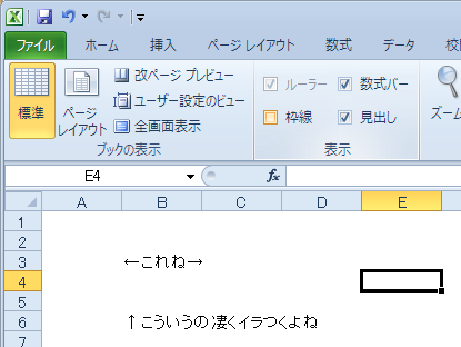 f:id:rizenback000:20150326223959p:image