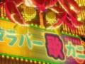 f:id:rizenback000:20150508015128j:image:medium